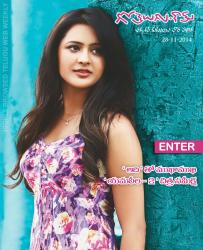 Gotelugu Web Magazine 86th Issue