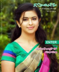 Gotelugu Web Magazine 87th Issue