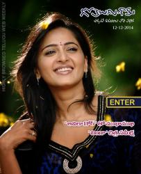 Gotelugu Web Magazine 88th Issue