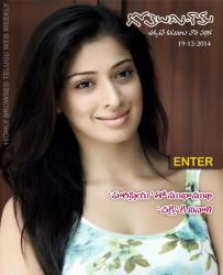 89th Issue