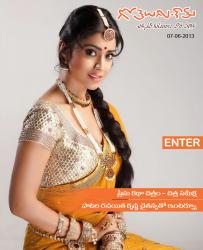 Gotelugu Web Magazine 9th Issue