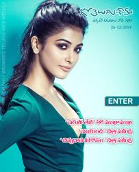 Gotelugu Web Magazine 90th Issue