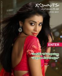 Gotelugu Web Magazine 92nd issue