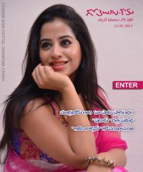 Gotelugu Web Magazine 94th issue