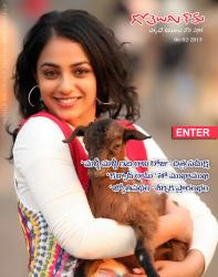 Gotelugu Web Magazine 96th issue