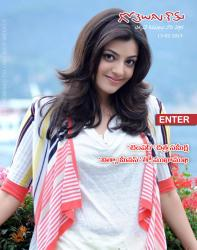 Gotelugu Web Magazine 97th Issue