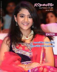 Gotelugu Web Magazine 98th Issue