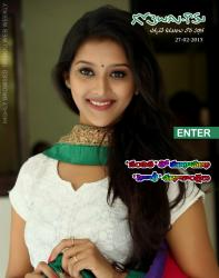 Gotelugu Web Magazine 99th issue