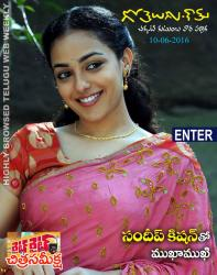 Gotelugu Web Magazine 166th issue