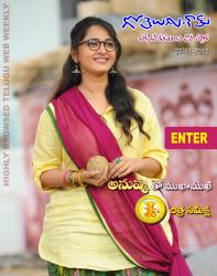 Gotelugu Web Magazine 138th issue