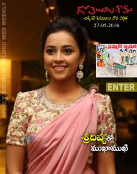 Gotelugu Web Magazine 164th issue