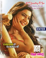 Gotelugu Web Magazine 165th issue