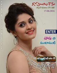 Gotelugu Web Magazine 167th issue