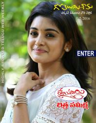 Gotelugu Web Magazine 169th issue