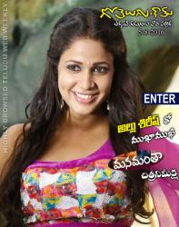 Gotelugu Web Magazine 174th issue