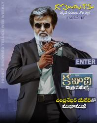 Gotelugu Web Magazine 172issue