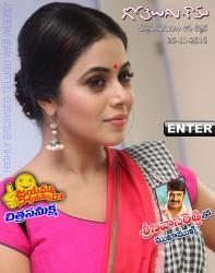 Gotelugu Web Magazine 190 th issue