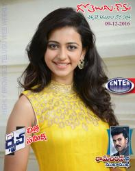 Gotelugu Web Magazine 192 issue