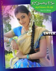 Gotelugu Web Magazine 193rd issue