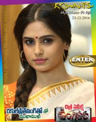 Gotelugu Web Magazine 194th issue