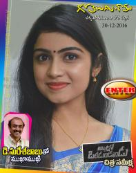 Gotelugu Web Magazine 195th issue