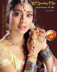 Gotelugu Web Magazine 196th issue
