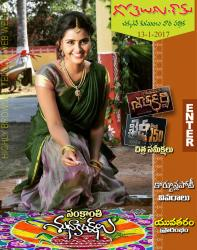 Gotelugu Web Magazine 197th issue