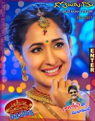 Gotelugu Web Magazine 201th issue
