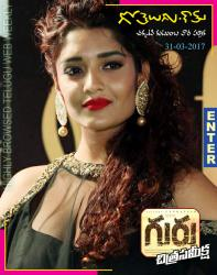 Gotelugu Web Magazine 208th issue
