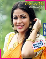 Gotelugu Web Magazine 210th issue