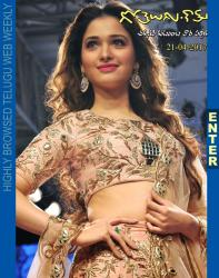 Gotelugu Web Magazine 211 th issue