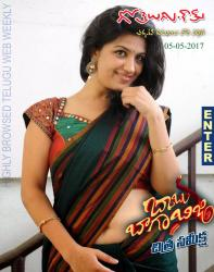Gotelugu Web Magazine 213rd issue