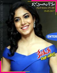 Gotelugu Web Magazine 215th issue