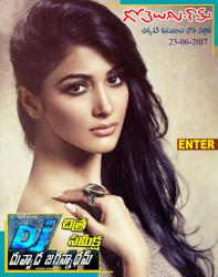 220th issue