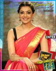 Gotelugu Web Magazine 227th issue