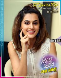 Gotelugu Web Magazine 228th issue