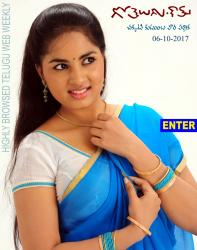 Gotelugu Web Magazine 235th issue