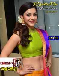 Gotelugu Web Magazine 237th issue