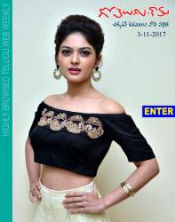 Gotelugu Web Magazine 239th issue