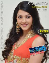 Gotelugu Web Magazine 240th issue