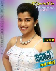 Gotelugu Web Magazine 243rd issue