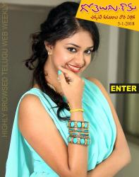 Gotelugu Web Magazine 248th issue