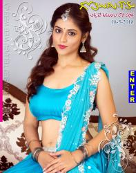 Gotelugu Web Magazine 267th issue