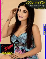Gotelugu Web Magazine 270th issue