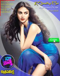 Gotelugu Web Magazine 271st issue