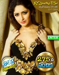 275th issue