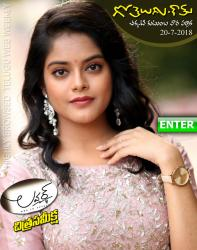 Gotelugu Web Magazine 276th issue