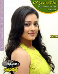 Gotelugu Web Magazine 278th issue