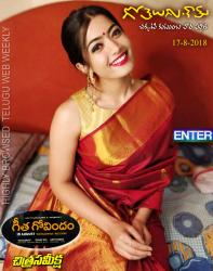 Gotelugu Web Magazine 280th issue