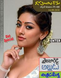 284th issue